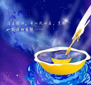 """""""御膳房""""文学部落"""