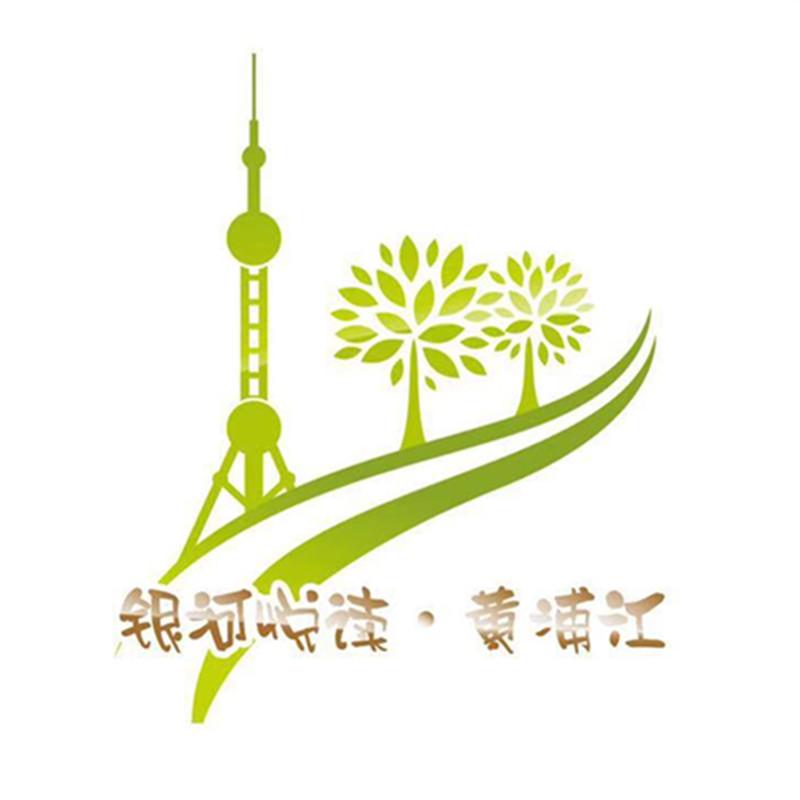 """""""黄浦江""""文学分站"""